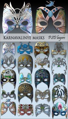 Карнавальные маски / Karnavalinye masks