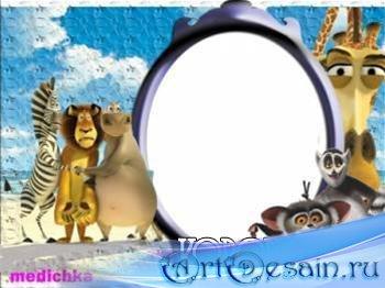 Рамка для фото - Мадагаскар 2