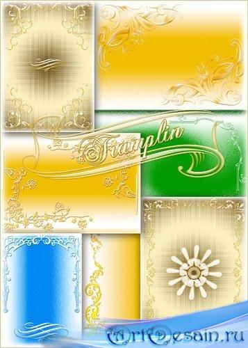 Красивые  фоны с завитушками разного цвета и градиента