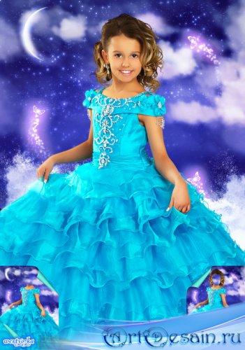 Многослойный детский psd шаблон - Маленькая принцесса в пышном платье цвета ...
