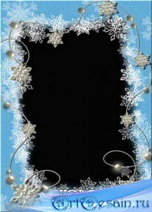 Зимняя рамочка для Фотошопа