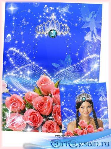 Рамка для фотошопа - Розовые розы (PSD)