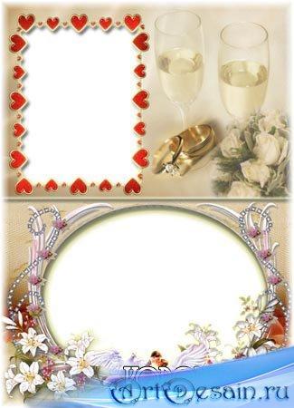 Свадебные рамки для фото 2
