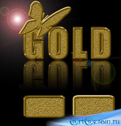 Золотистые стили для Photoshop
