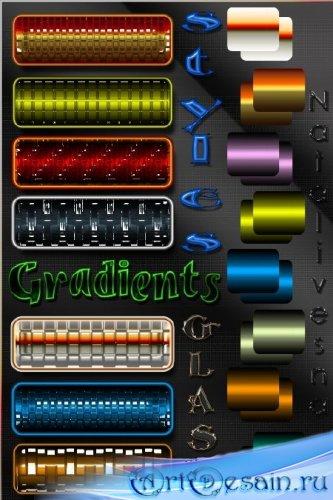 Стеклянные стили + градиент для Photoshop / Glass styles + gradients for Ph ...