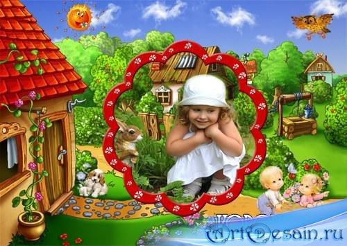 Рамка для фото - Сказочный дворик