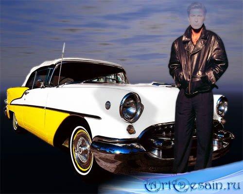 Шаблон для фотошопа - старое авто и вы