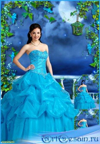 Многослойный женский psd шаблон - Девушка в ярко-синем платье на фоне волше ...