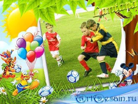 Детская рамочка - Будем мы играть в футбол, забивать в ворота гол
