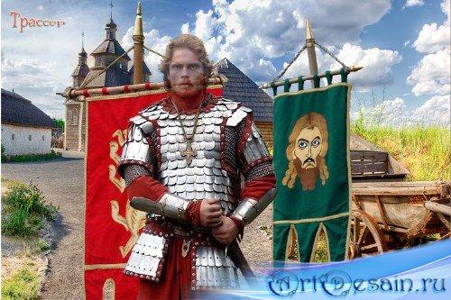 Шаблон для фотошоп мужской – Русский князь