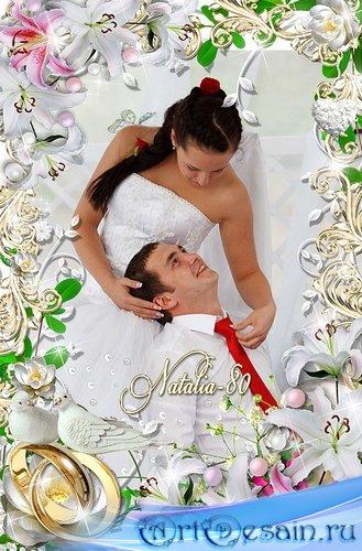 Белоснежная свадебная рамочка для оформления праздничных фото - Волшебство  ...