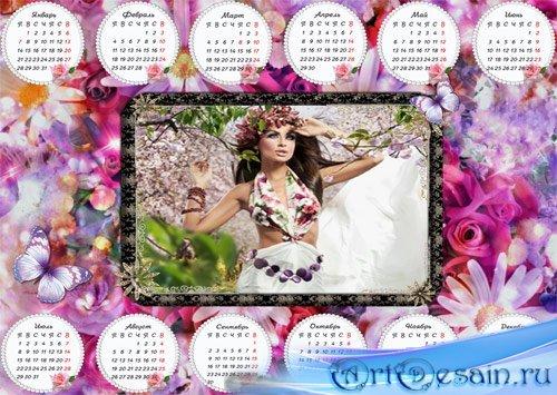 Рамка с календарём - С цветами и бабочками на 2013 год