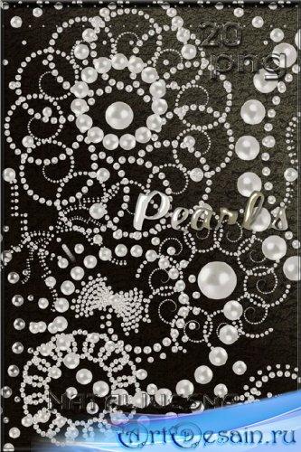 Декоративные элементы в PNG – Красивая россыпь жемчуга
