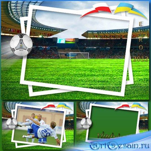 Мужская фоторамка - Футбол, Евро 2012