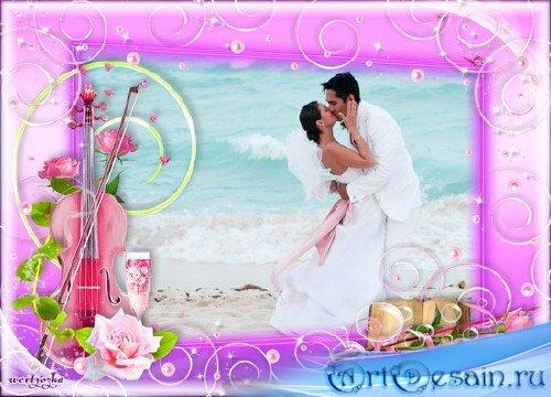 Романтичная рамка - Лиричная и нежная песня души