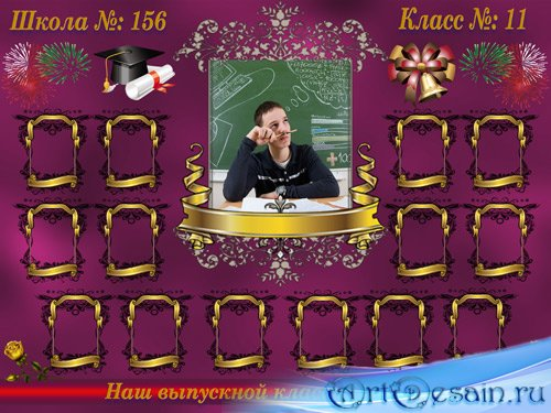 Школьная виньетка -Выпускники 2012