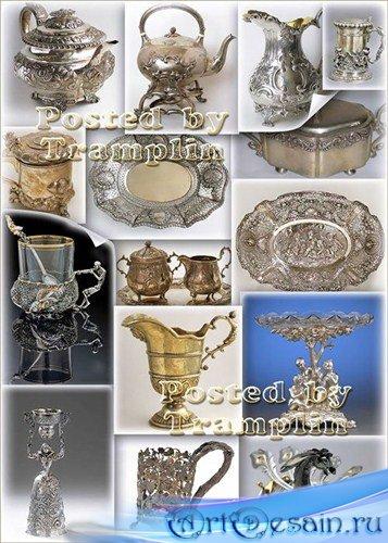 Фото клипарт – Серебряная посуда - антиквариат