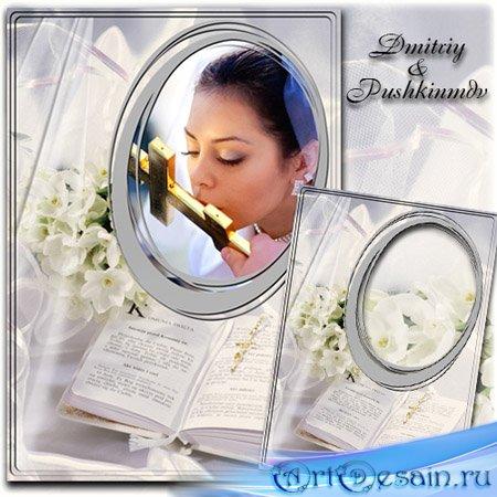 Рамка для фото - В день венчания