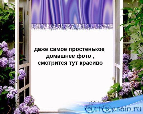 Рамка для фотошопа - Окно