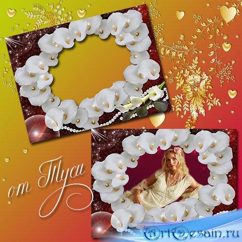 Рамка для фото - Из всех цветов люблю я каллы