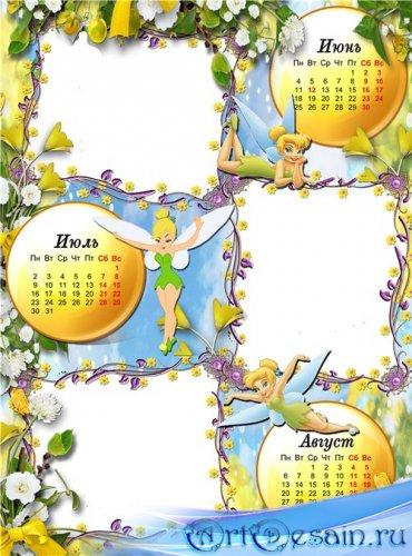 Детский календарь на лето - Лесная фея
