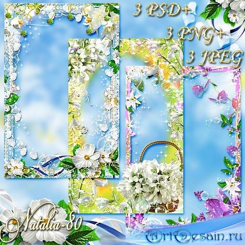 Сборник цветочных рамочек для оформления фото - Яркость весенних красок 2