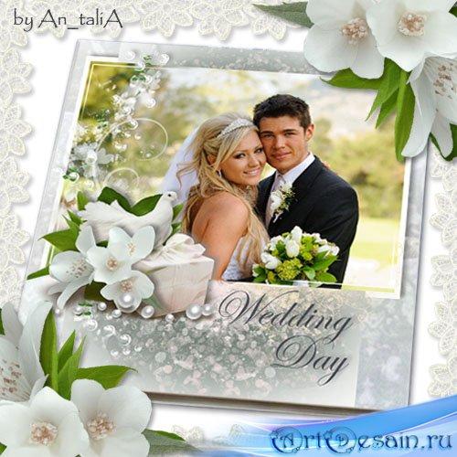 Свадебная книга- Wedding day
