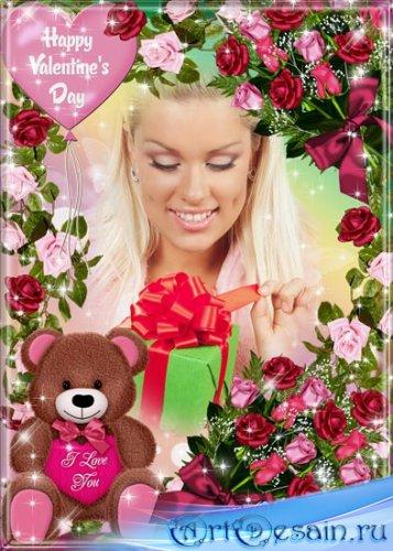 Рамочка для влюбленных - С Днем Святого Валентина