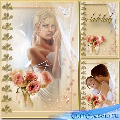 Рамка для романтических фото - Розы в утреннем свете