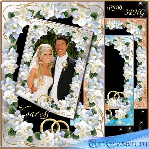 Свадебная рамка для фото - Нежные, чистые, белые цветы