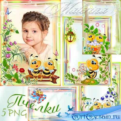 Детские рамки для фото.  Пчелки