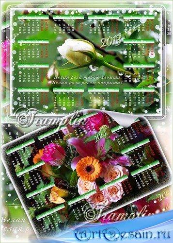 Два многослойных цветочных Календаря 2013 - Календарик, календарь, Целый го ...
