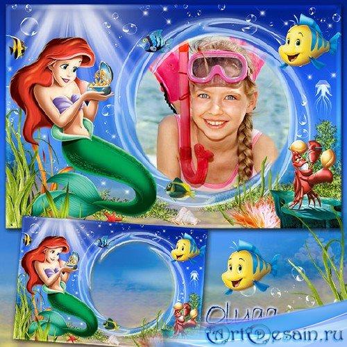 Детская морская рамка для фотошоп с русалочкой Ариэль