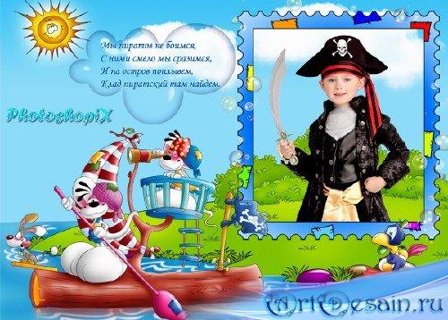 Детская рамка с дидлами для Photoshop – Мы пиратов не боимся