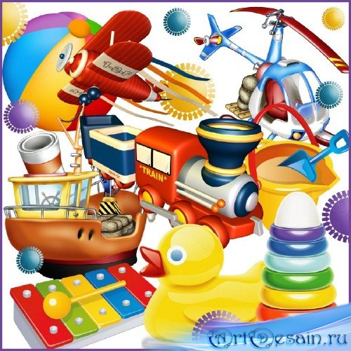 Клипарт - Детские игрушки. Часть 1