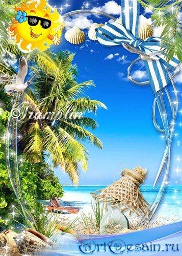 Летняя рамка для фото – Отдых, море, пляжи