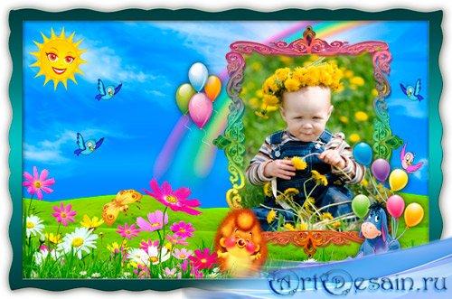 Детская рамка, летнее счастье