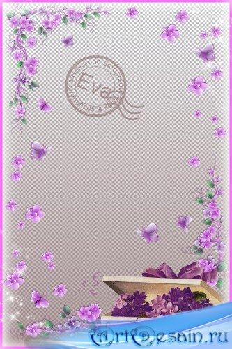 Фоторамочка - Коробка с цветами