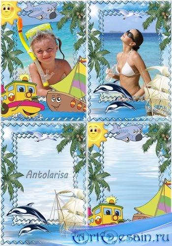 Рамочки для фото  – Солнце, море, пальмы!