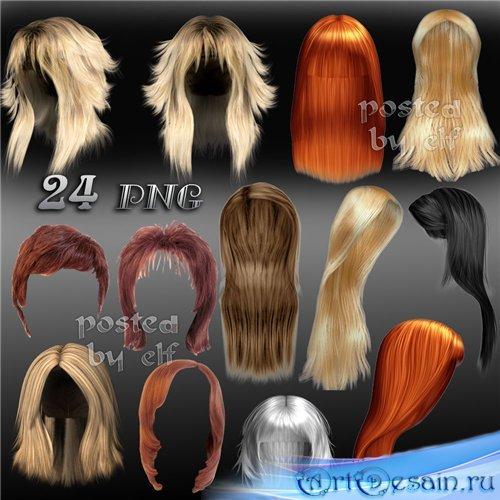 Png клипарт - Прически, волосы и парики