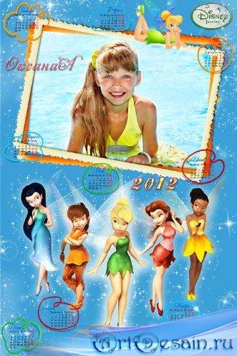 Календарь на 2012 год - Фея Динь-динь