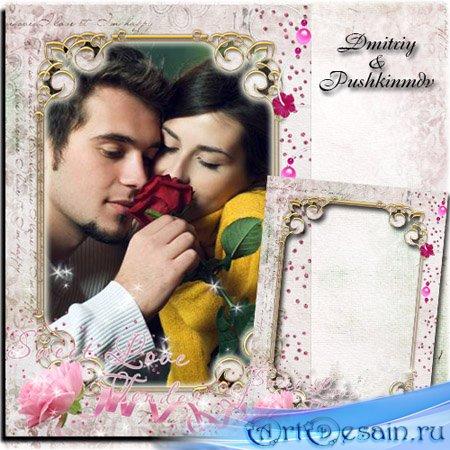 Романтическая фоторамка - Сладкая и нежная любовь