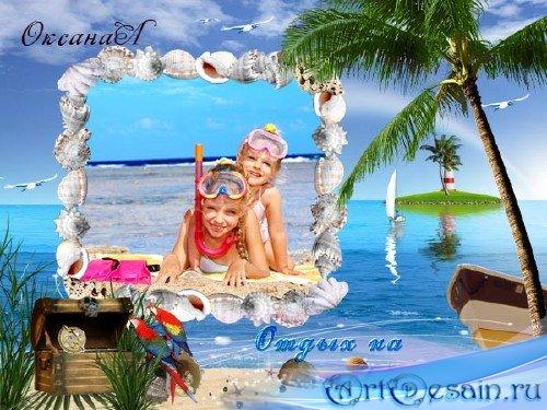 Морская рамка для фото - Отдых на райском острове