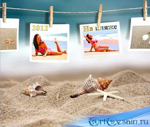 Рамка ~ Я на Пляже