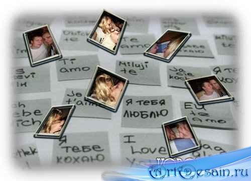 Рамка PSD - Я тебя люблю