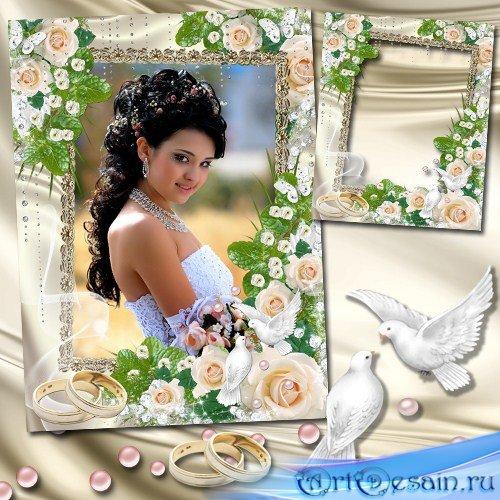 Свадебная фоторамка - Счастливая невеста