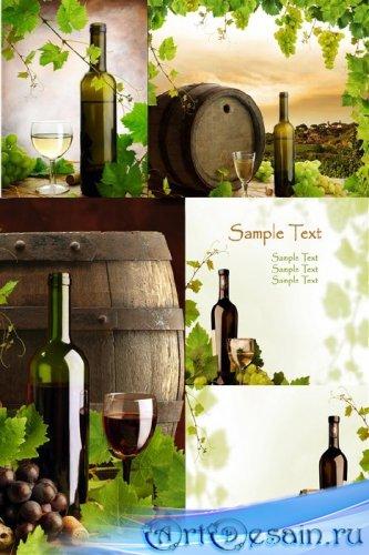 Растровый клипарт - Белое вино