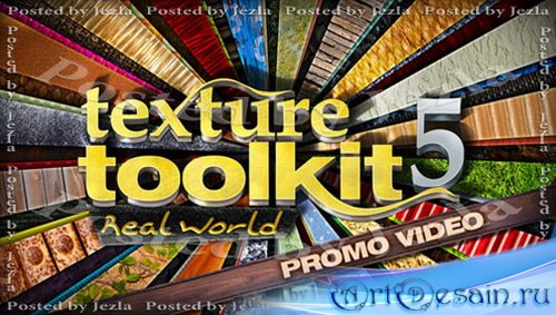Коллекция фонов и текстур - Texture Toolkit 5: Real World