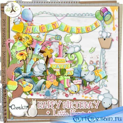 Детский скрап-набор - С Днём Рождения, малыш-мышонок!