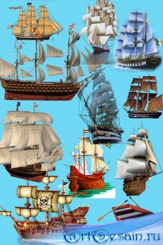 Клипарт - Старинные яхты